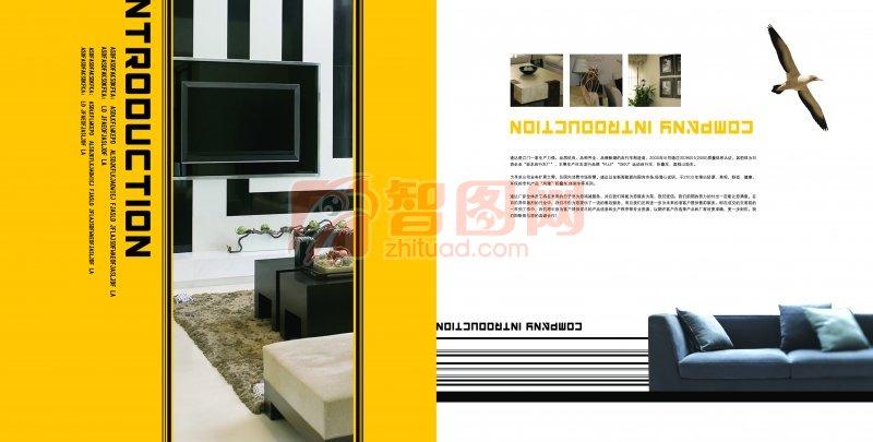 室内设计画册宣传