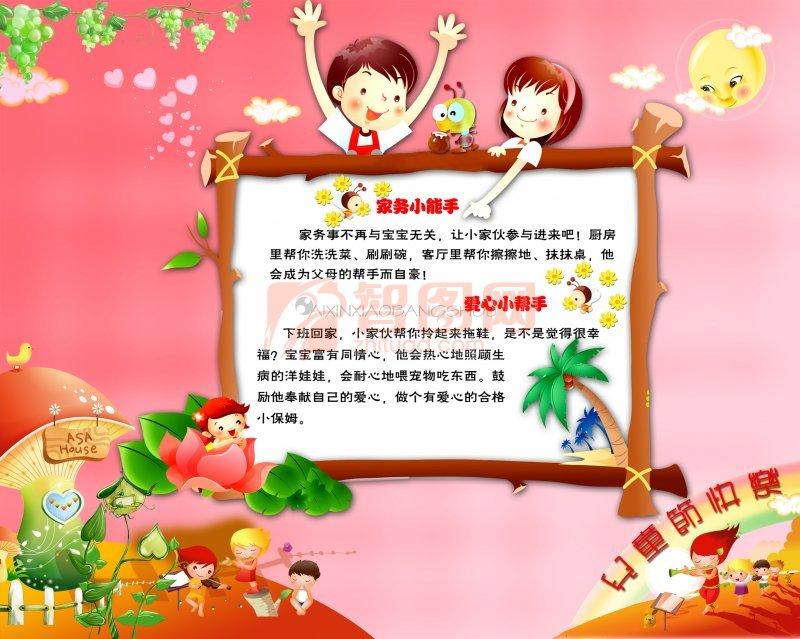 六一儿童节 (6)