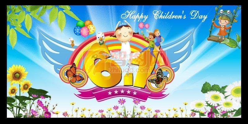 六一儿童节 (12)