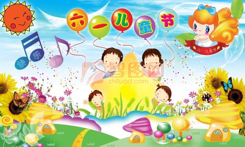 六一儿童节 (16)