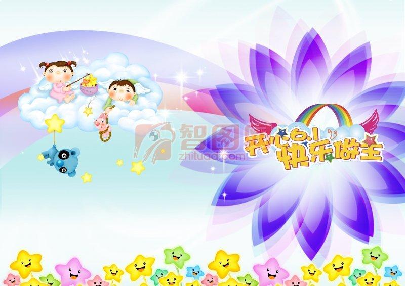 六一儿童节 (27)