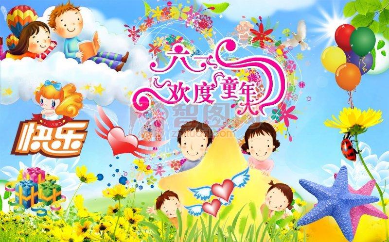 六一儿童节 (38)