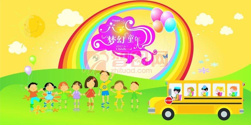 六一儿童节 (49)