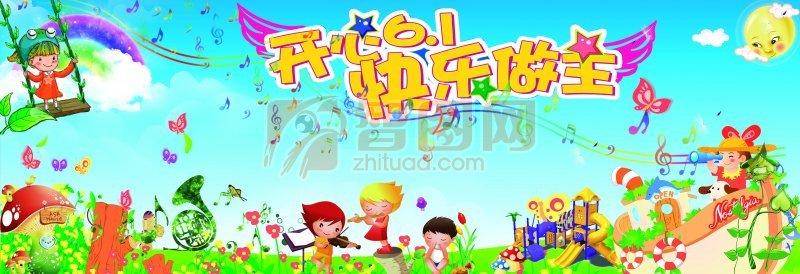 六一儿童节 (51)