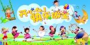 六一儿童节 (57)