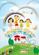 六一儿童节 (56)