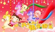 六一儿童节 (65)