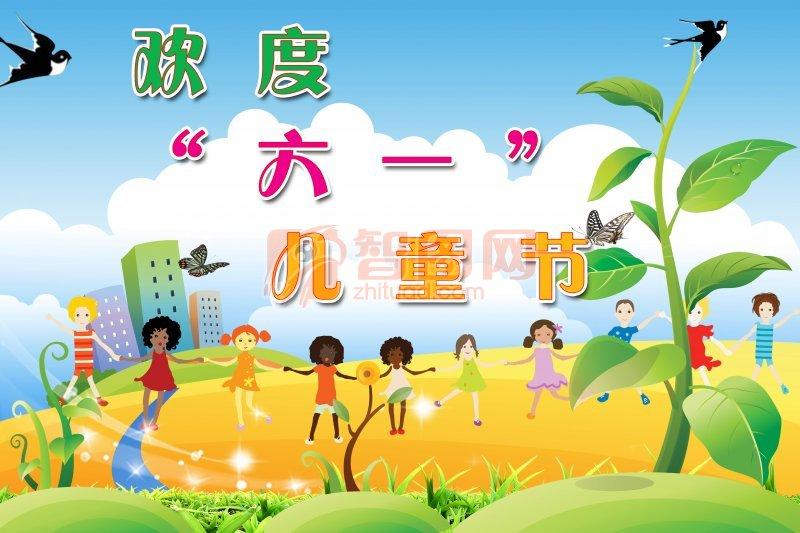 六一儿童节 (67)