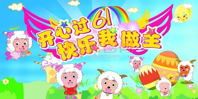 六一儿童节 (89)