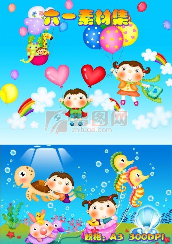 六一儿童节 (114)