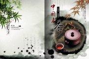 茶文化風格素材