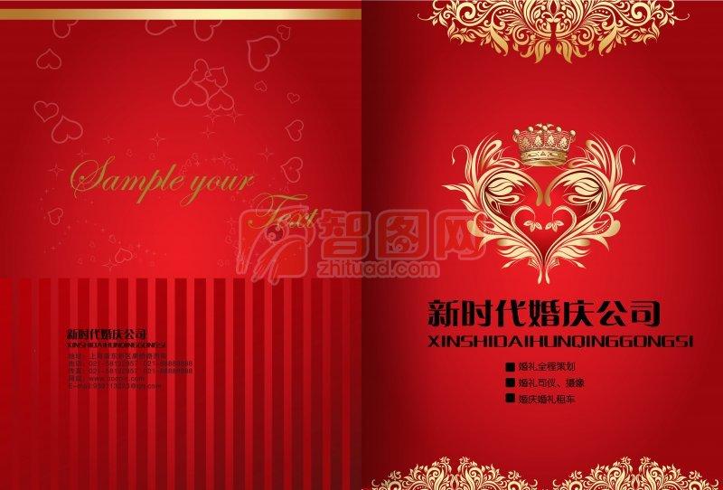 红色婚庆素材