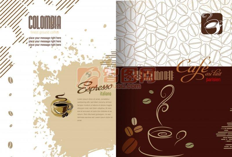 浓浓咖啡素材