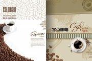 咖啡豆系列素材