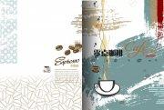咖啡文化素材