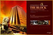the block画册设计