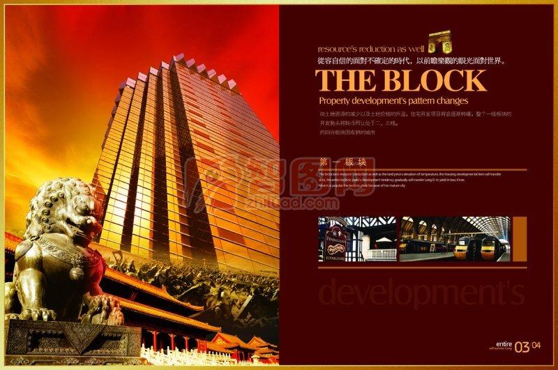 the block畫冊設計