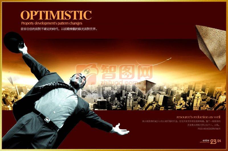optimistic画册海报设计