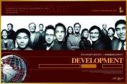 development商務畫冊設計