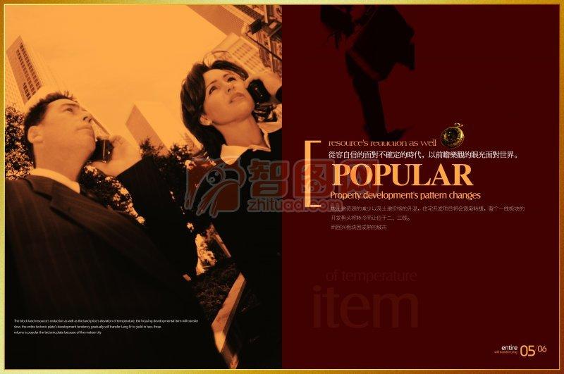 POPULAR画册设计