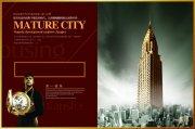 MATURE CITY画册宣传模版