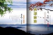 自然風景素材畫冊
