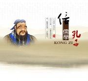 中國風水墨元素