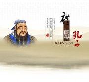 中國風水墨元素海報
