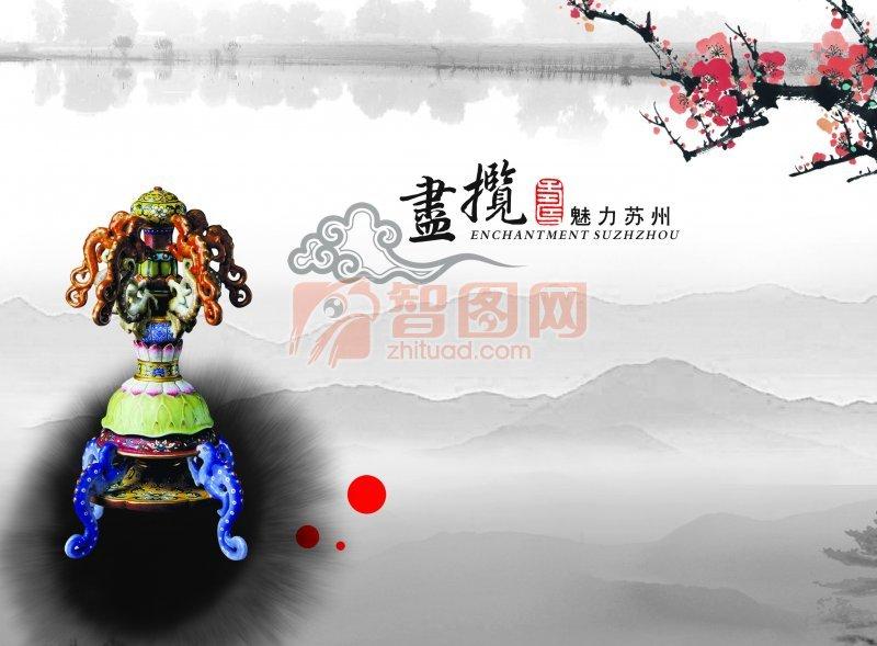 【psd】中国水墨风景素材海报