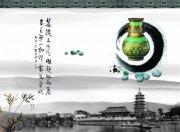 水墨山水素材海报