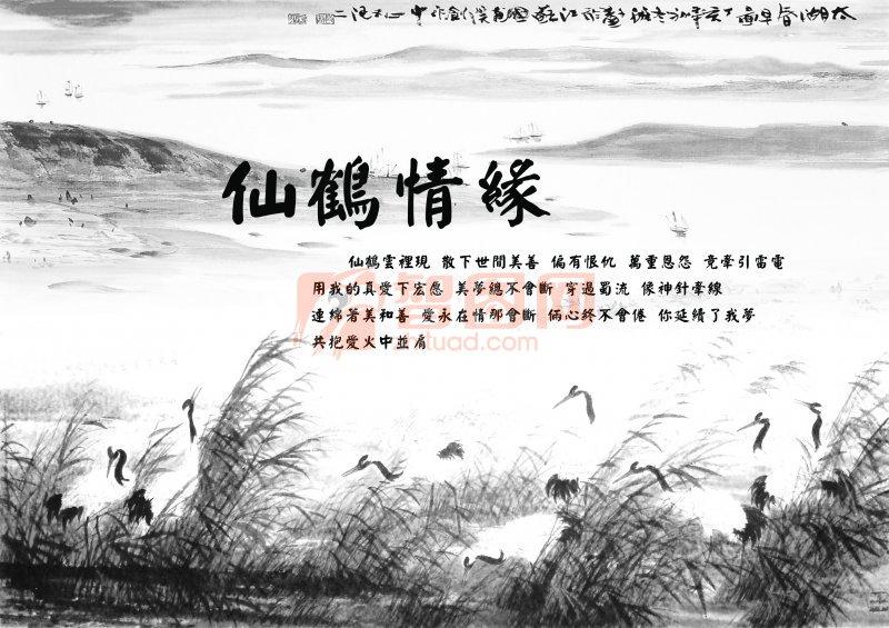 文化,山水,自然,水墨,江南水乡,国画图片星级:; 主页 原创专区 海报