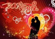 红色 流动星星 背景情人节海报