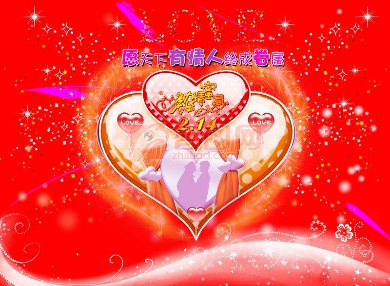 红色背景爱心情人节海报