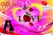 红色飘动丝带背景情人节海报