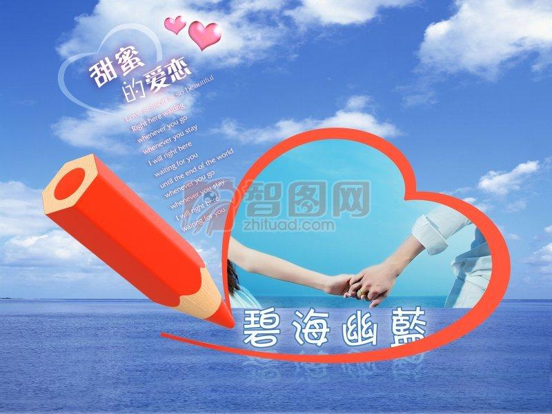 蓝天背景蜡笔画海报