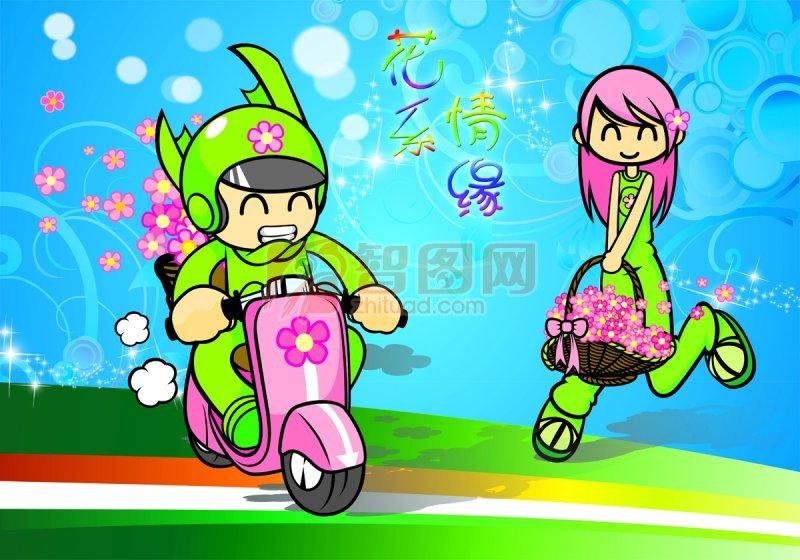 绿色卡通人物