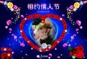 情人节海报背景设计素材