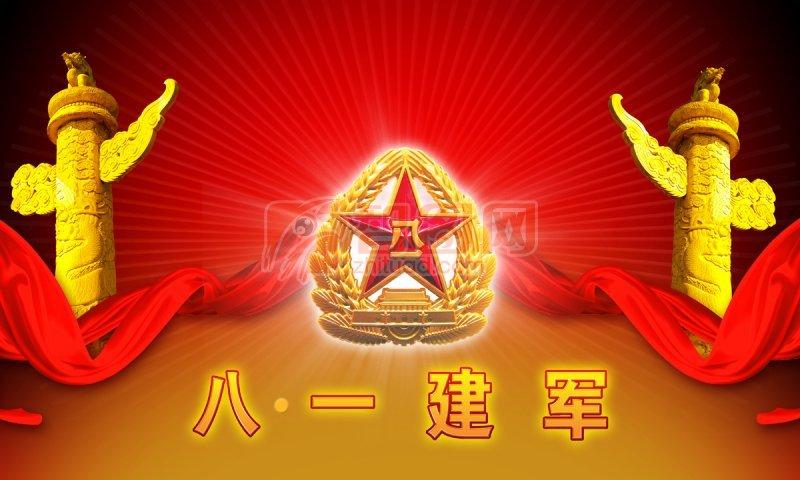 【psd】建军节海报背景设计素材