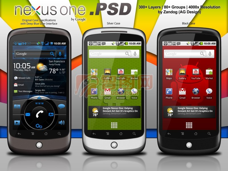 智能手机2