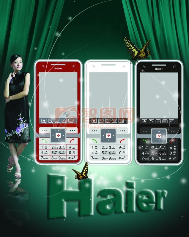 手机SJ-092