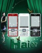 手機SJ-092