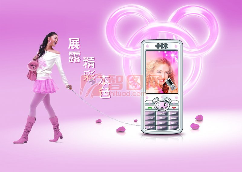 手機SJ-095