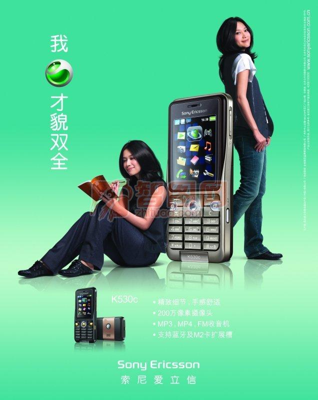 手機SJ-096