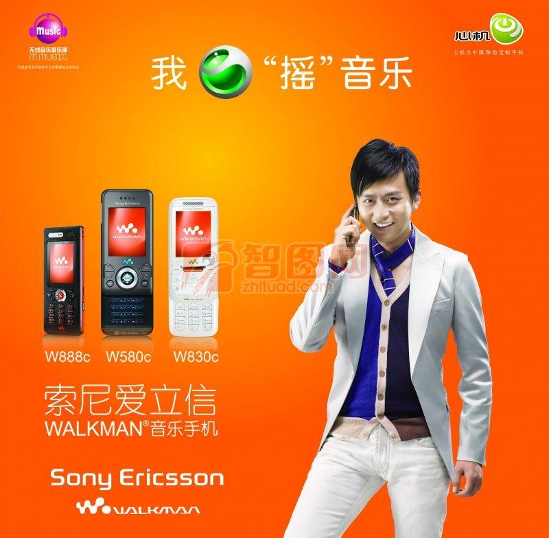 手機 SJ-107