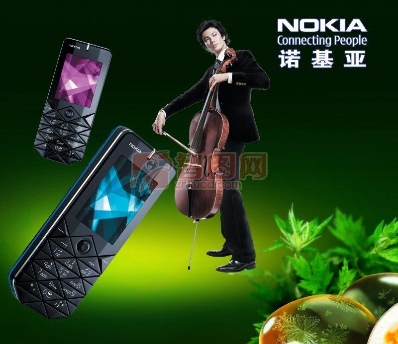 手机SJ-108