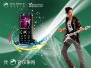 手機 SJ-111
