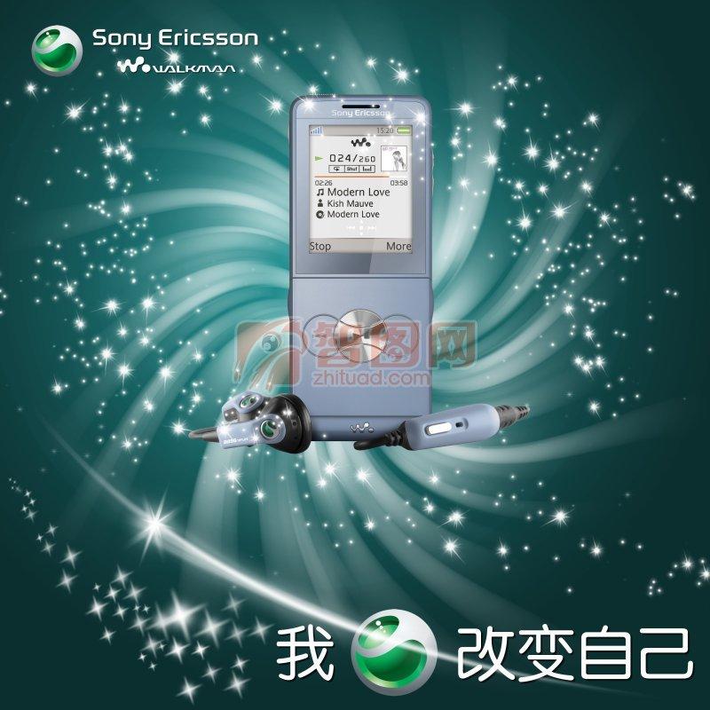 手机SJ-113