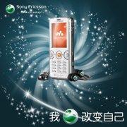 手机 SJ-114