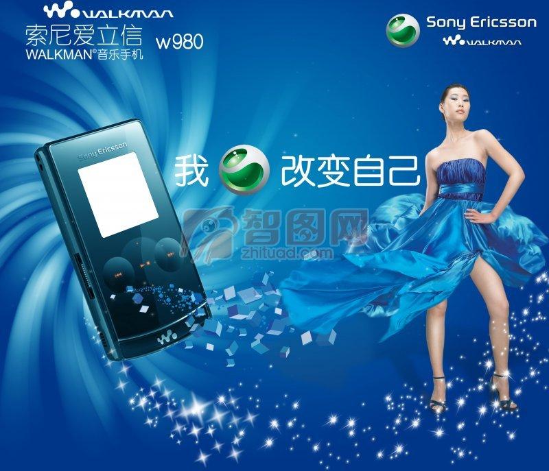 手机 SJ-115