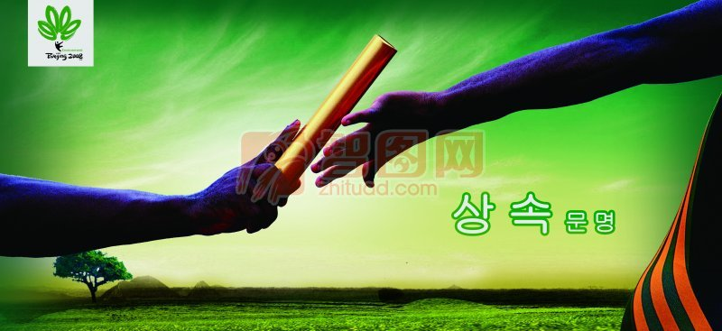 綠色背景海報設計素材